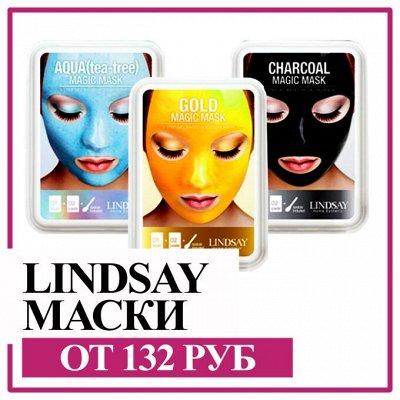 💯Хиты корейской косметики 60! Акция, новинки июля! — Lindsay-маски от 132р — Антивозрастной уход