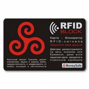 RF009 Защитная RFID-карта Трискель, металл