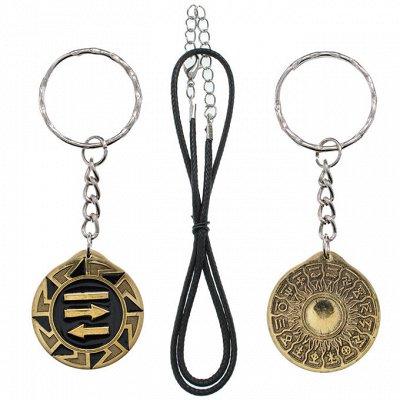 Волшебные браслеты и амулеты. Выбери свой  — Амулеты-брелки из латуни — Брелоки