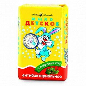 мыло ДЕТСКОЕ антибактериальное 6шт*90г