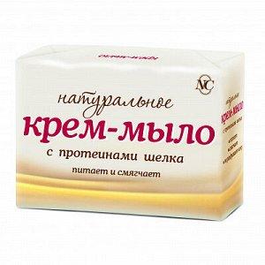 Мыло в блоках НАТУРАЛЬНОЕ крем-мыло 4х100г с протеинами шёлка