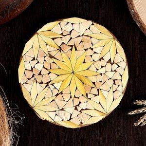 Подставка под горячее «Желтые листья на светлых камнях», 20 см, можжевельник