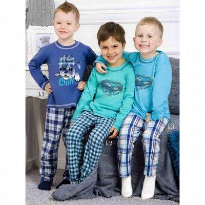 📌📌📌Шикарные кпб  Новинки -Новое поступление на склад! — Домашняя одежда для МАЛЬЧИКОВ от 21руб — Одежда для дома