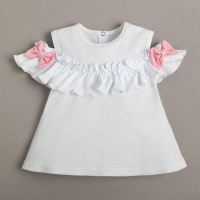 Крошка Я. Одежда и аксы для малышей. — Футболки, поло и майки — Для новорожденных