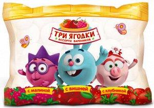 Вареники три ягодки, 450 грамм. Сибирский Гурман.