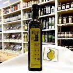 Столовое оливковое масло Epitrapezio, Греция, ст.бут., 500мл
