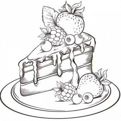 Продукты с доставкой на дом в день заказа! Все в наличии! — Торты, пирожные. ДОСТАВКА СЕГОДНЯ — Торты и пирожные