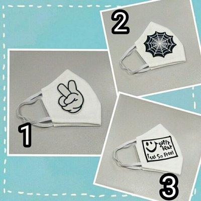 Tri-Vira. Яркий трикотаж детям! Термокостюмы! — Защитные маски для лица — Платки, шарфы и шали