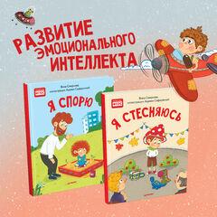 Все хочу! Заказывайте, читайте, развивайтесь! Скидки до 26% — Полезные  СКАЗКИ — Детская литература