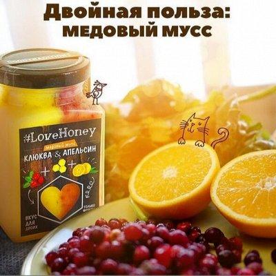 ✅Здоровое питание высокого качества — МЕДОВЫЙ МУСС — Мед