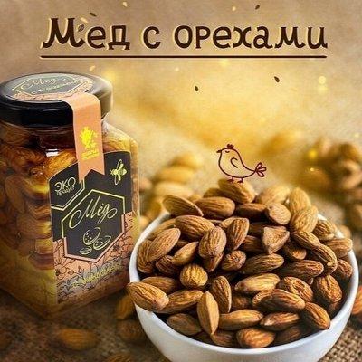 ✅Здоровое питание высокого качества — АКАЦИЕВЫЙ МЁД С ОРЕХАМИ — Мед