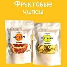 ✅Здоровое питание высокого качества — ЧИПСЫ ФРУКТОВЫЕ фасованный — Орехи, сухофрукты, чипсы