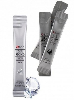 SNP Diamond Water Sleeping Pack Ночная маска с алмазной пудрой и гиалуроновой кислотой 1 штука (4 мл)
