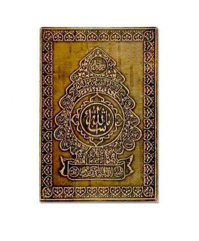 Любо-Дорого-Новинки!🐬Мир Вашему дому:сувениры,подарки  — Мусульманские сувениры — Сувениры