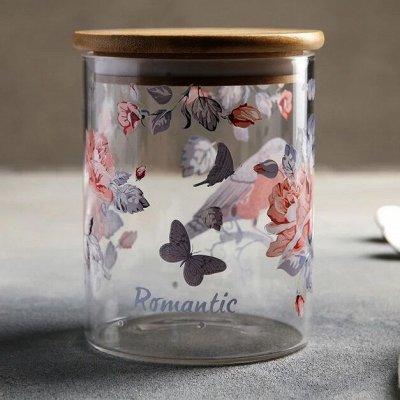 Art East-11. Большой выбор посуды, сувениров-символ года — Посуда из стекла