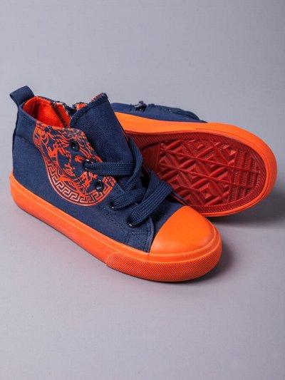 Русбубон - фабрика головных уборов — Обувь. Обувь для мальчиков. — Для мальчиков