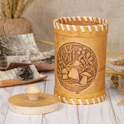 Подарочные наборы для рыбаков, охотников и не только. — Изделия из бересты — Детали интерьера