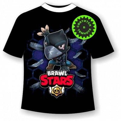 Мир прикольных футболок для всей семьи — Футболки для геймеров — Для мальчиков