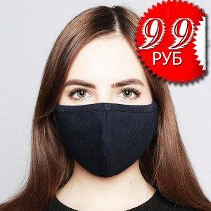 Черные тканевые маски, как на фото.