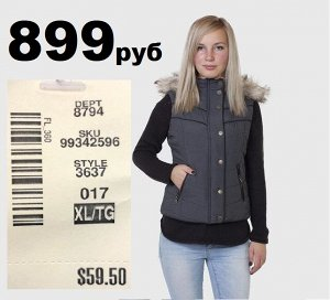 Утепленный женский жилет с капюшоном от Aeropostale (США). Классная модель от всемирно известного бреда молодежной одежды, удобн