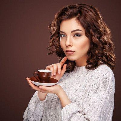 Любимые *50 оттенков кофе*