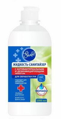 Жидкость-санитайзер на основе ХЛОРГЕКСИДИНА, 1000 мл