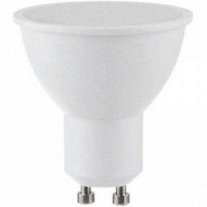 Лампа светодиодная GU10 8Вт 4000К