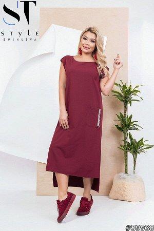 Платье 59938
