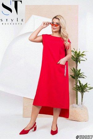 Платье 59937