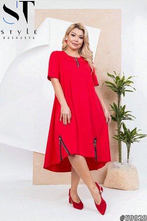 Платье 59928