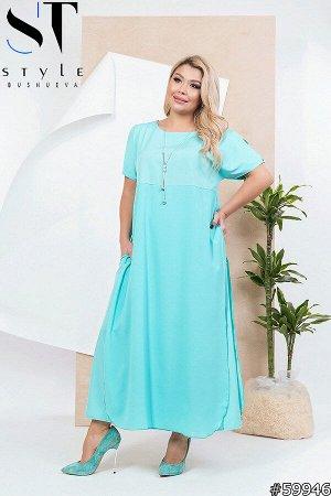 Платье 59946