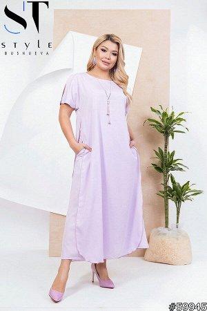 Платье 59945