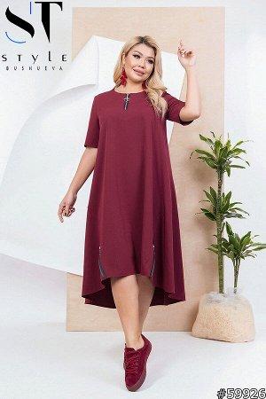 Платье 59926