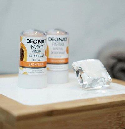 Дезодорант Кристалл- натуральный, безопасный, для Вас!