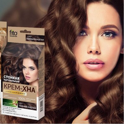 🌸FITO, Невская косметика и другие марки🌸. Большой выбор — Хна индийская и иранская для окрашивания волос — Краски