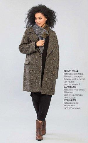 Пальто +Коричневый