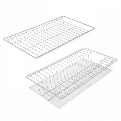 Мебельная и оконная фурнитура — Сушилки для посуды — Мебельная фурнитура
