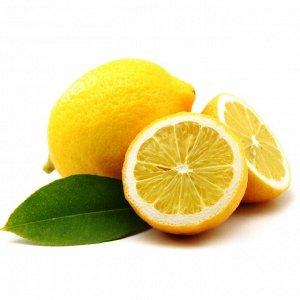Лимон !!! Цена за 200 г  Лимон содержит: - витамины группы В, С, - пектин, благотворно влияющий на деятельность желудочно-кишечного тракта и способствующий выведению токсинов и шлаков из организма, -