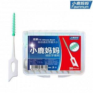 Зубочистки 20 шт в упаковке