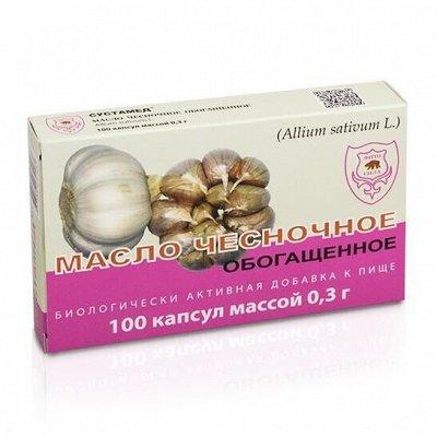 ФИТОСИЛА - твоя аптека на дому! — БАДы - простудные заболевания, грипп, бронхит, ангина — БАД