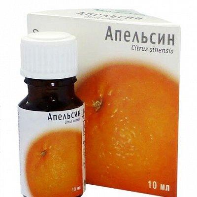 ФИТОСИЛА - твоя аптека на дому. Mg и Витамин Д — Ароматерапия — Ароматерапия