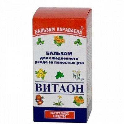ФИТОСИЛА - твоя аптека на дому. Mg и Витамин Д — Гигиена полости рта — Уход за полостью рта