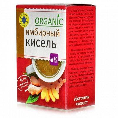 ФИТОСИЛА - твоя аптека на дому! — Диетическое питание — Травы и сборы