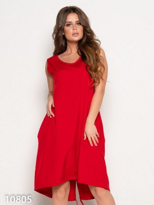 Красный расклешенный сарафан с кулиской на подоле