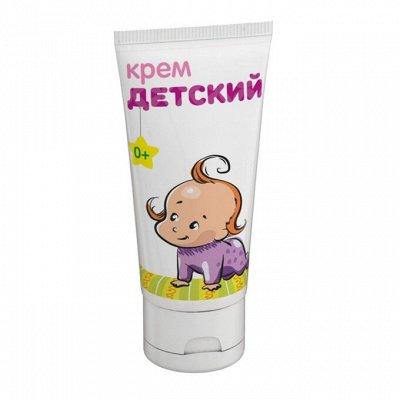 ФИТОСИЛА - твоя аптека на дому! — Детские товары — Кремы