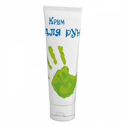 ФИТОСИЛА - твоя аптека на дому! — Уход за кожей рук и ногтями — Кремы для тела, рук и ног