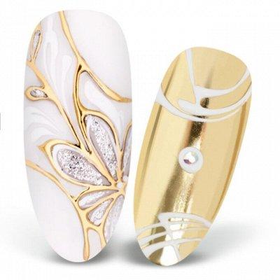 CNI. Гель-лаки, пилочки, лаки и многое другое В НАЛИЧИИ — Фольга и гель для фольги — Дизайн ногтей