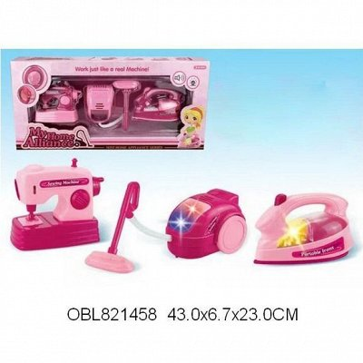 Магазин игрушек-26. Все лучшее детям.  — Мебель и бытовая техника — Игровые наборы