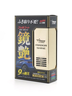 Покрытие для кузова для усиления блеска Soft99 Fusso Mirror Shine 9 Months для темных, 250 мл