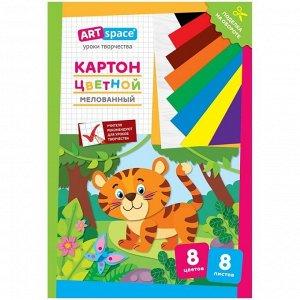 """Картон цветной A4, ArtSpace, 8л., 8цв., мелованный, в папке, """"Тигренок"""""""